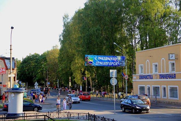 Selenogorsk während der Jubiläumsfeierlichkeiten