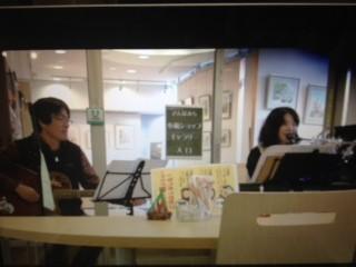 with Mr.Koyama(G.)