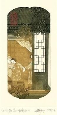 """Der """"Silver Price"""" ging an Martin R. Baeyens, Belgien und Wu Bin, China (für das abgebildete Exlibris)."""