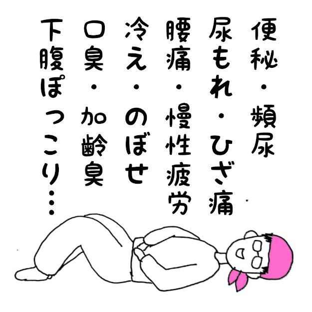 おなか白湯もみ読書会&体験会in高槻
