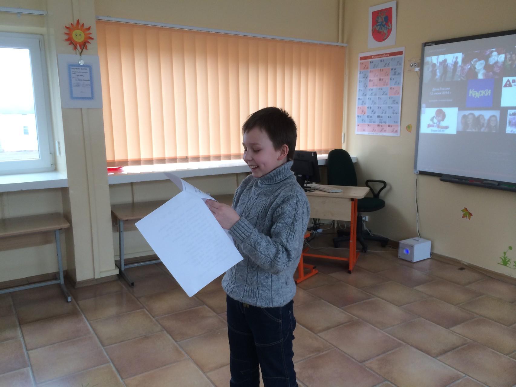Артур провёл интересную и познавательную игру для одноклассников!