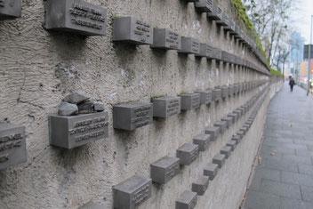 mémorial Holocauste cimetière juif Francfort