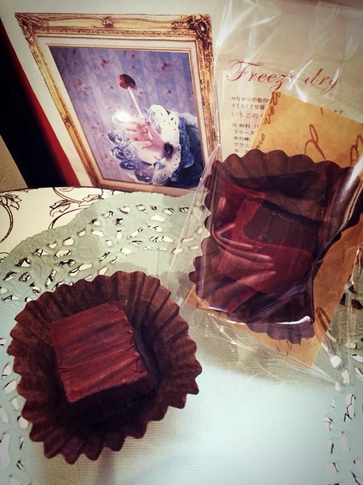 生チョコ~赤ワインレーズン