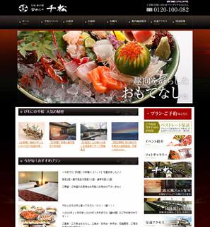 琵琶湖の千松様