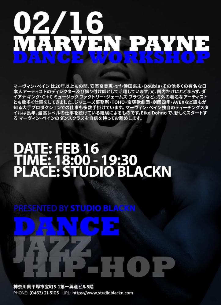 安室奈美恵・倖田來未などの振付・バックダンサー、劇団四季の指導、デレクターで活躍してきたMARVEN先生の特別レッスン