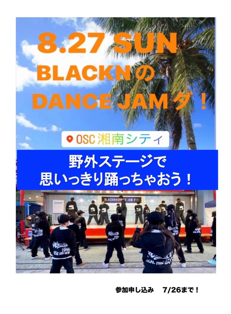 平塚駅北口ロータリー前MNビルとなり5F
