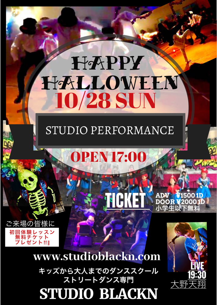 STUDIO BLACKN スタジオパフォーマンス!ご来場ありがとうございました!