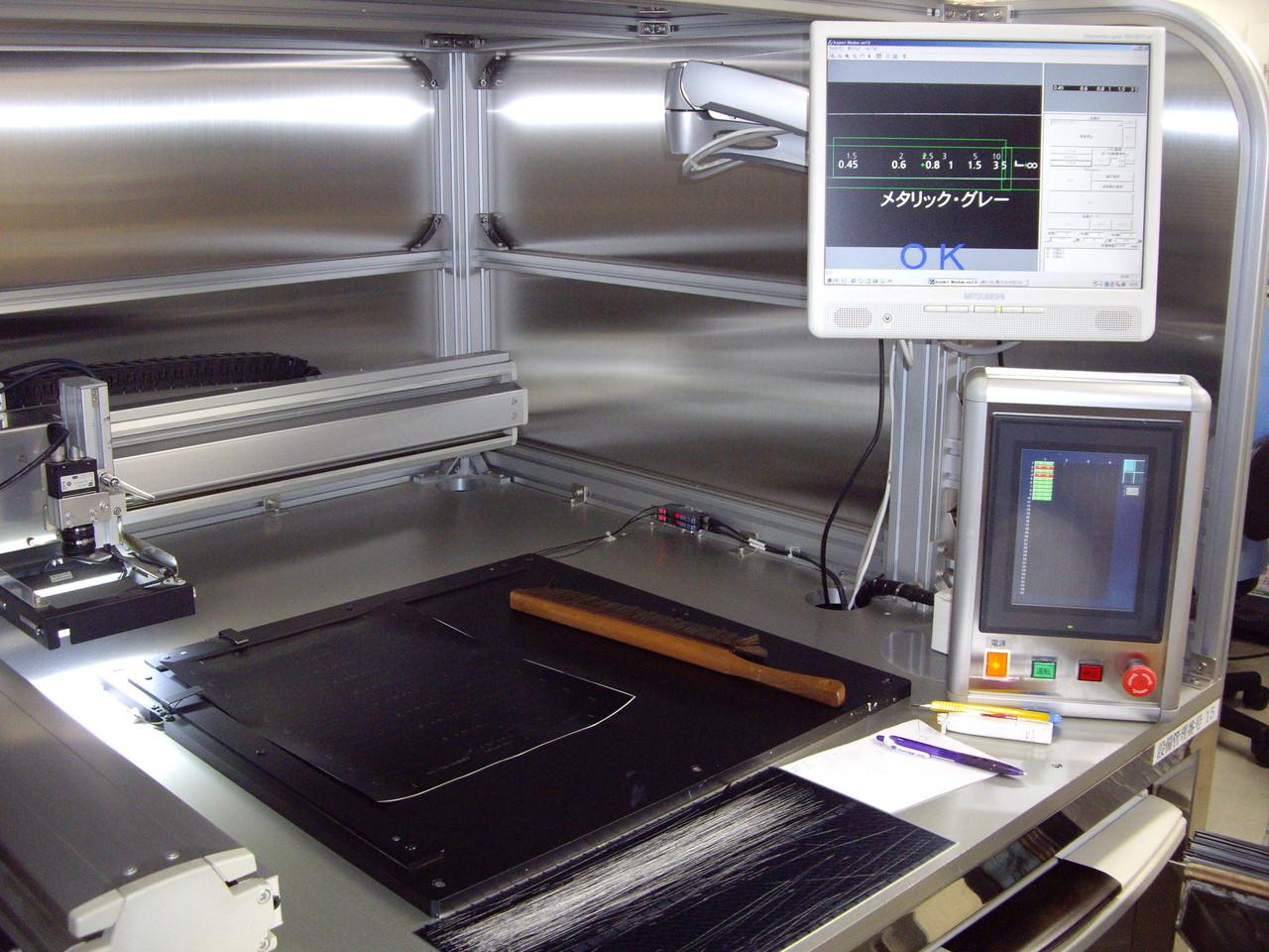 光学式画像処理型印刷検査機