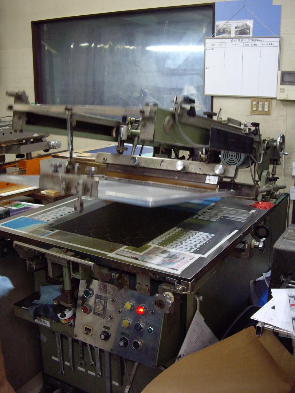 半自動シルク印刷機