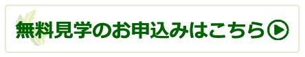 名古屋 電源WiFiカフェ 自習室