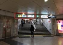 名古屋 電源カフェ コワーキング