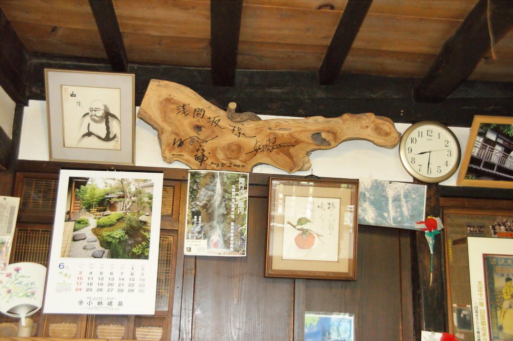食事部屋の飾り物