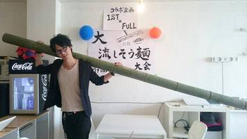 社会人サークルISTコミュニティ代表yoshiaki