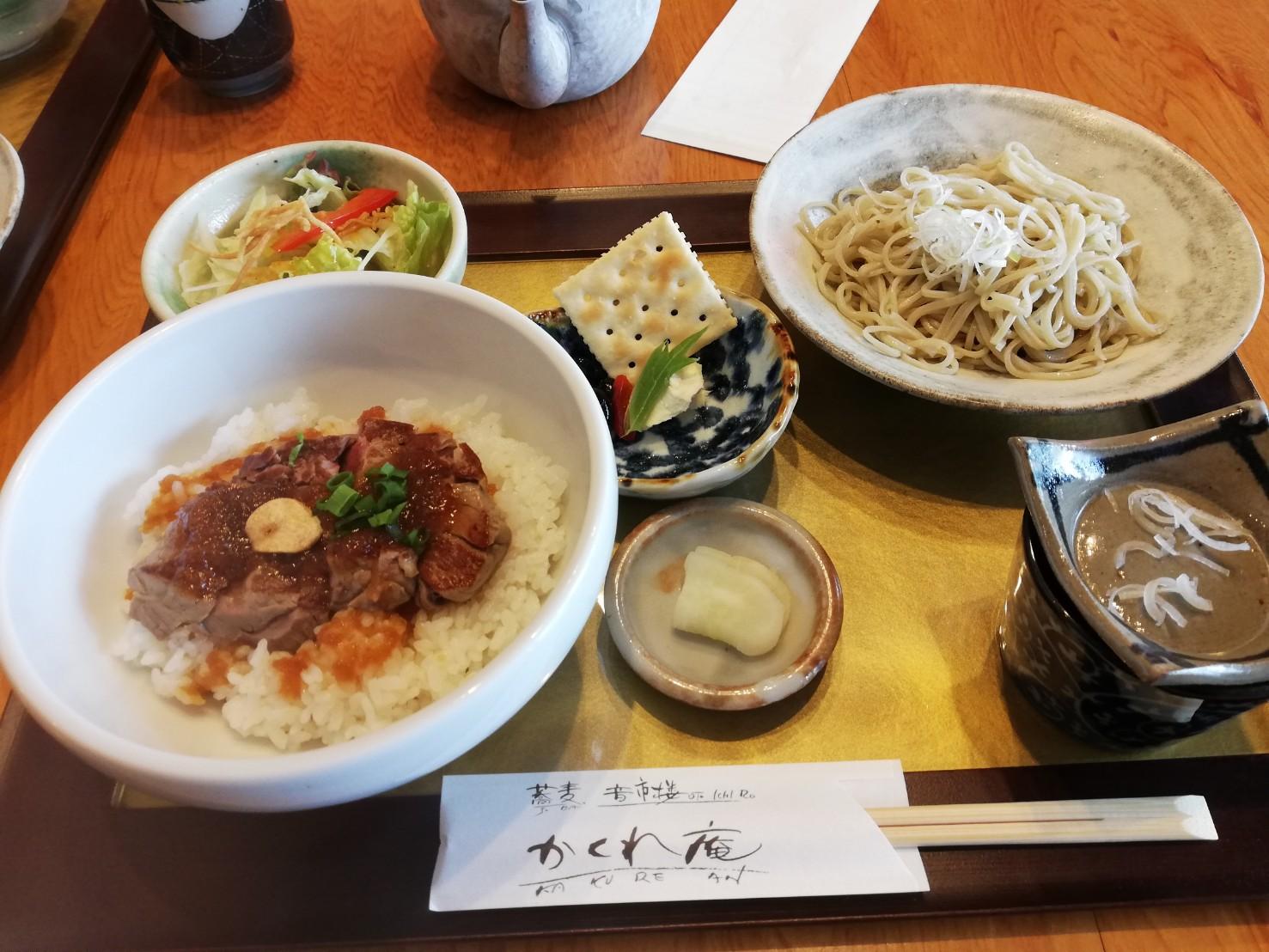 牛フィレ丼定食