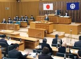 福井県議会 一般質問