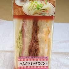 最近ハマってるモノ②ドラッグストアのサンドイッチ