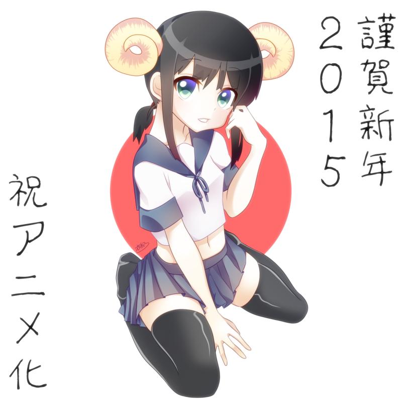 2015年1月制作。