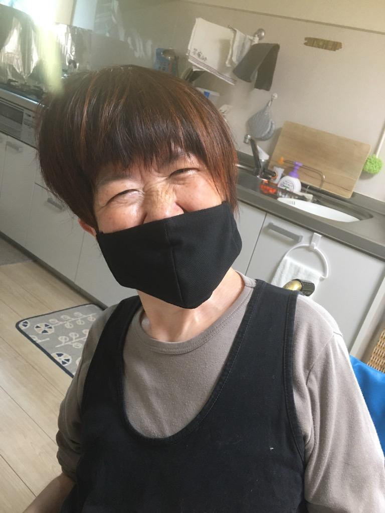 欲しかった黒マスク