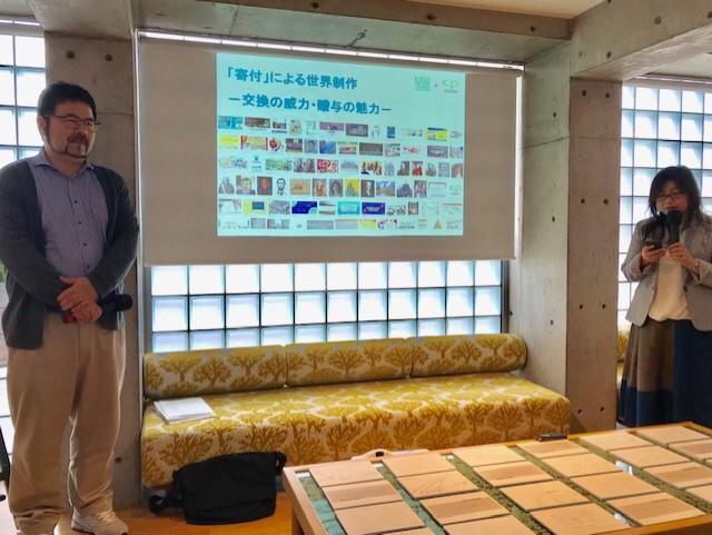 ☆司会は松原朋子さん。午後から1番の日本財団 CANPAN山田さんの「寄付による世界制作―交換の威力・寄付の魅力ー」。ちょうど1年ぶりにお二人にお会いしました。