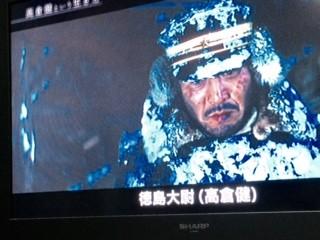 ☆「八甲田山」の徳島大尉(高倉健)。