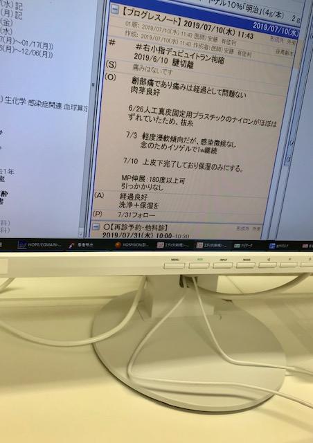 ☆ドクターのお許しを得てiPhoneでPCの画面を撮影。