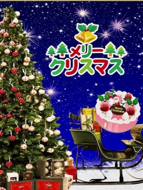 ☆案内役の中島雅子さんが「ピッケコラージュ」でつくった教材のクリスマスカード。