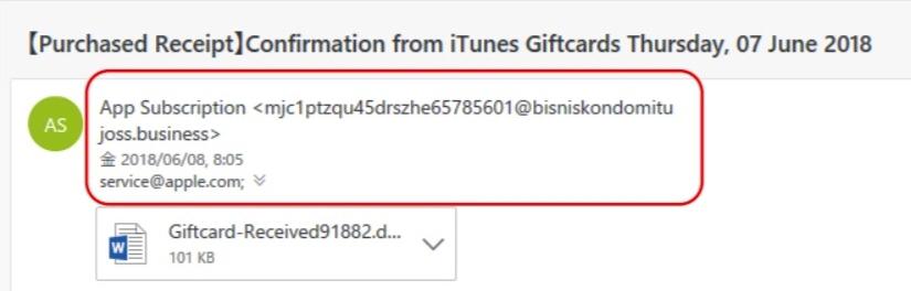 ☆赤枠で囲んだのが先方のメールアドレス。こんなアドレスがiTunesのはずがない。