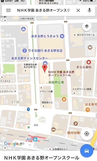 ☆秋川駅北口から徒歩3分。あきる野ルピア4F。とてもいい場所。
