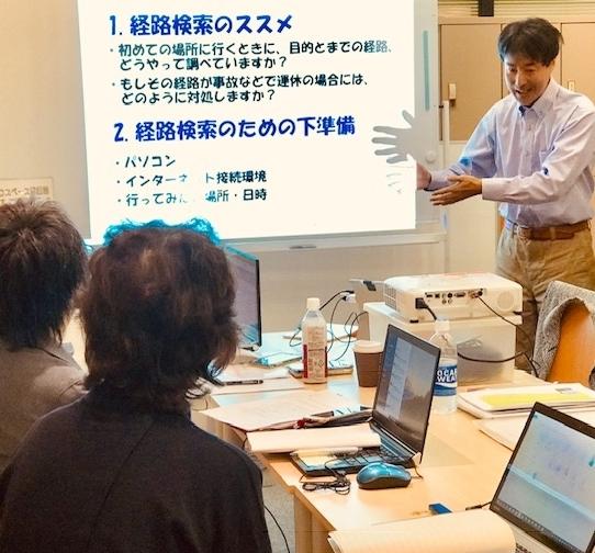 ☆千葉の浦安でパソコンスクールの経営者増田直樹様は講師ですバリバリの講師です。