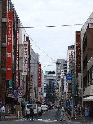☆横山町問屋街の画像はネットから借用。まだ現地には行っていません。