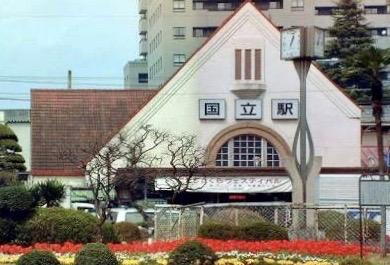 ☆写真は国立「三角屋根の駅舎」復活までの長い道のり(東洋経済オンライン)より。