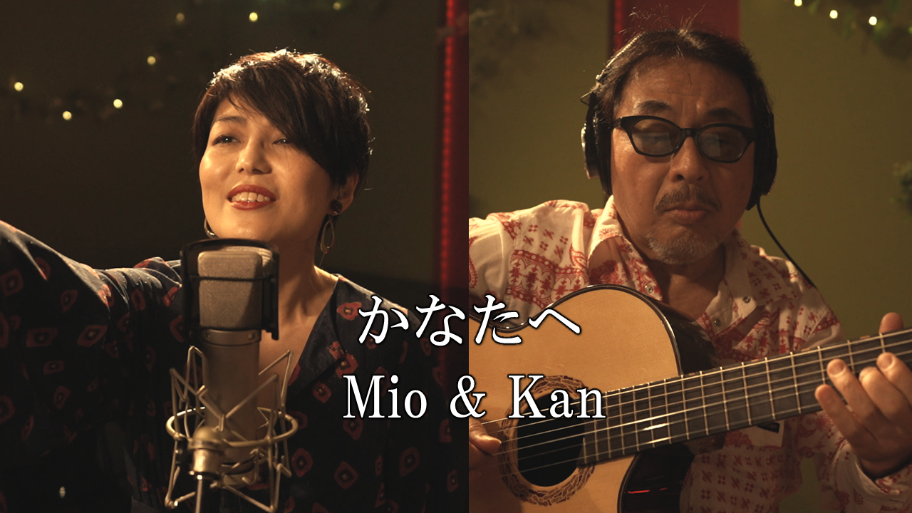 過去のY's music TV を紹介(2020年9月28日Mio&Kan)