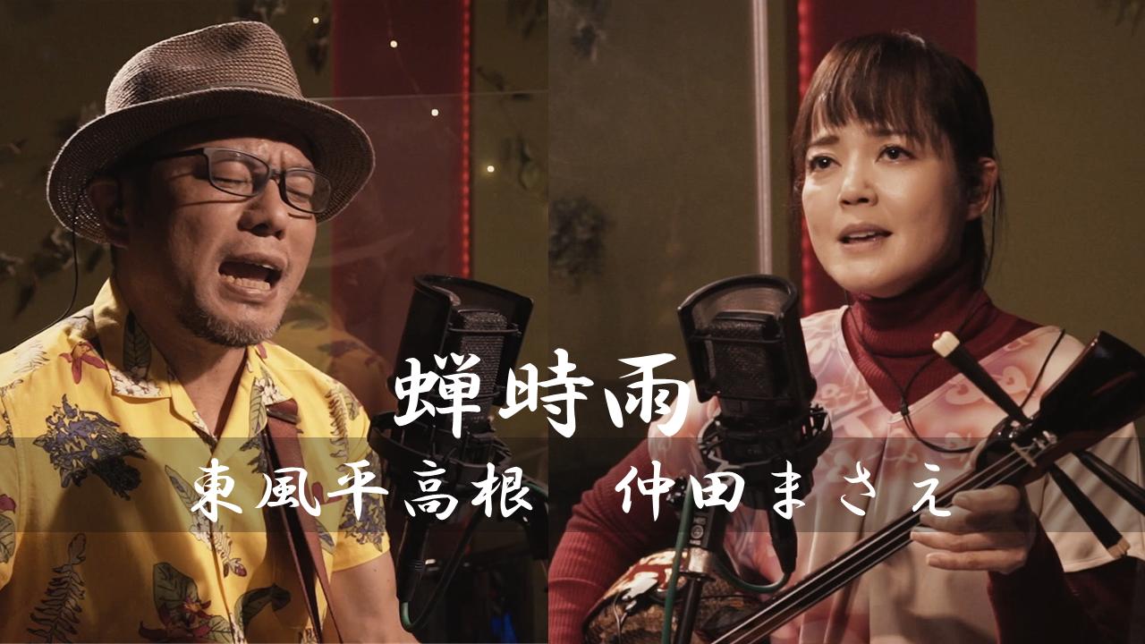 7月30日 Y's music TV東風平高根をご覧になる前に過去の振り返り!