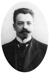 П.Д. Войнаровский