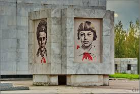 Портнова Зинаида, Герой Советского Союза