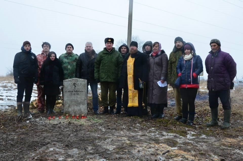 Калининградцы - благодарные потомки погибших героев Отечества