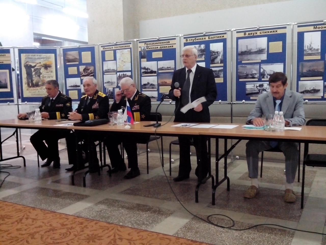 Президиум конференции (А.Е. Цуркан, Н.Е. Хромов, В.Г. Егоров, Б.М. Амусин, В.И. Бегун). Пленарное заседание ведет Б.М. Амусин
