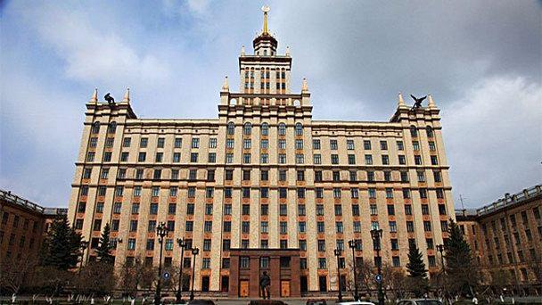 ЮУрГУ, Челябинск