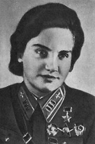 Гризодубова В.С.