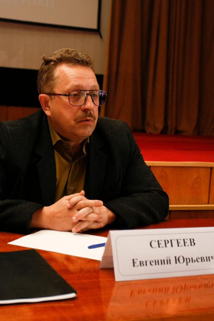 Президент Российской Ассоциации историков Первой мировой войны Е.Ю. Сергеев (РАН)