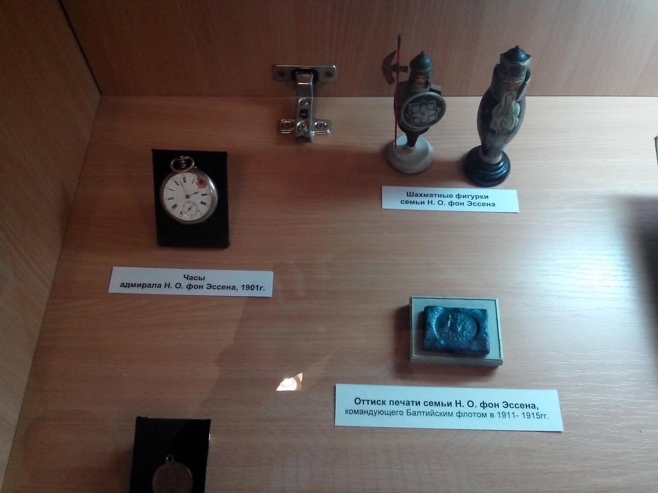 Личные вещи адмирала Н.О. фон Эссена в экспозиции Музея Балтийского флота