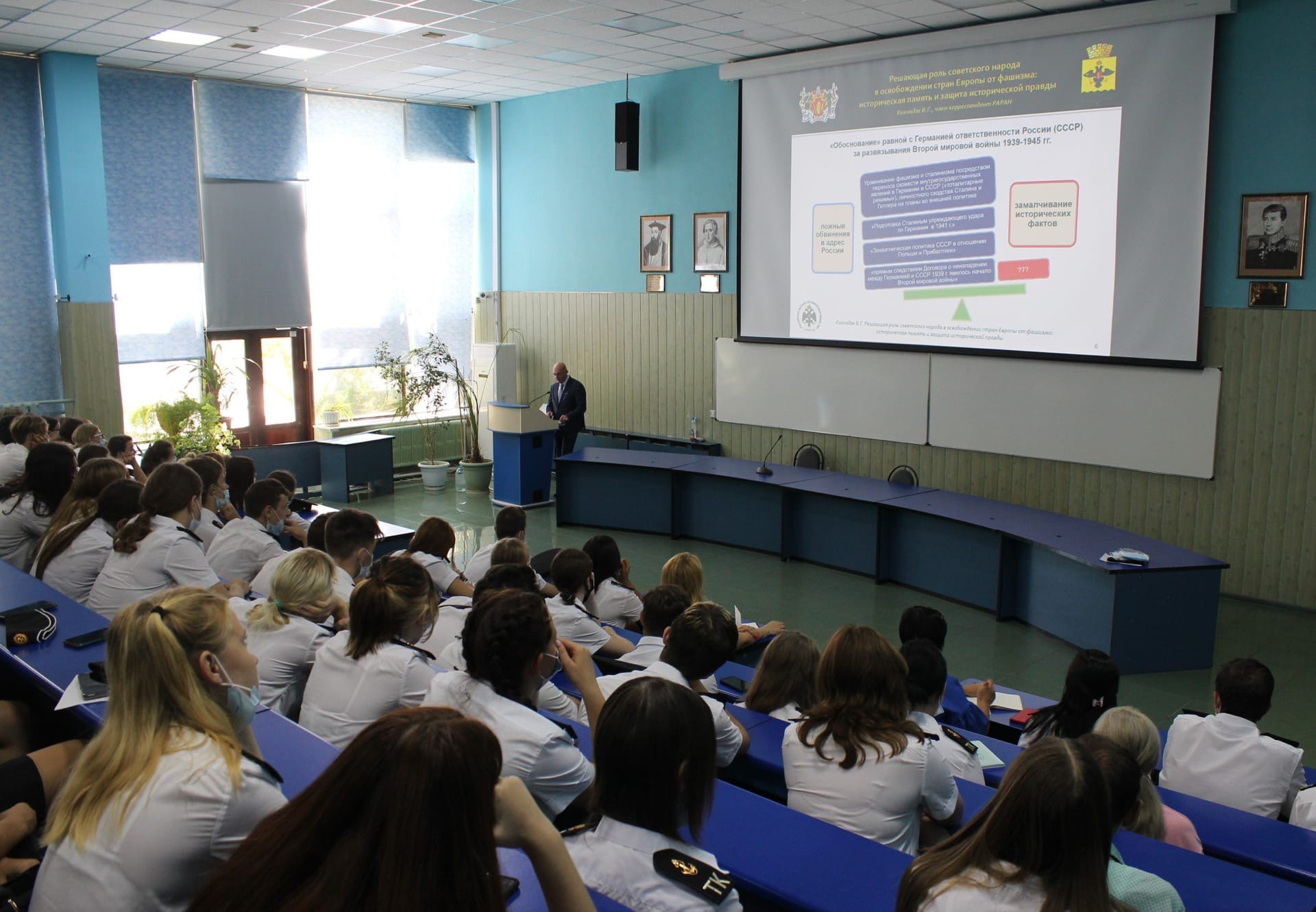 Публичная лекция в Государственном морском университете имени адмирала Ф.Ф. Ушакова, 14.9.2021
