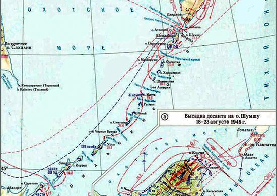 Курильская десантная операция, высадка десанта на о. Шумшу, Советско-японская война 1945 г.