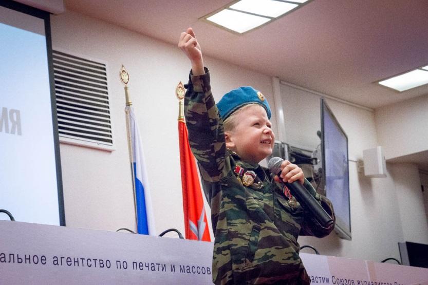 Патриот России_2017, Всероссийский конкурс СМИ, церемония награждения, Тула, Музей оружия, 21 июля 2017 года