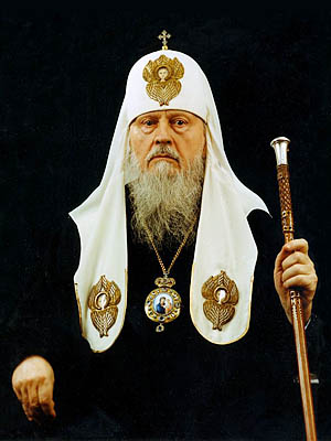 Пимен (Извеков), иеромонах, епископ, патриарх / Pimen, Izvekov, Hieromonk, Bishop, Patriarch