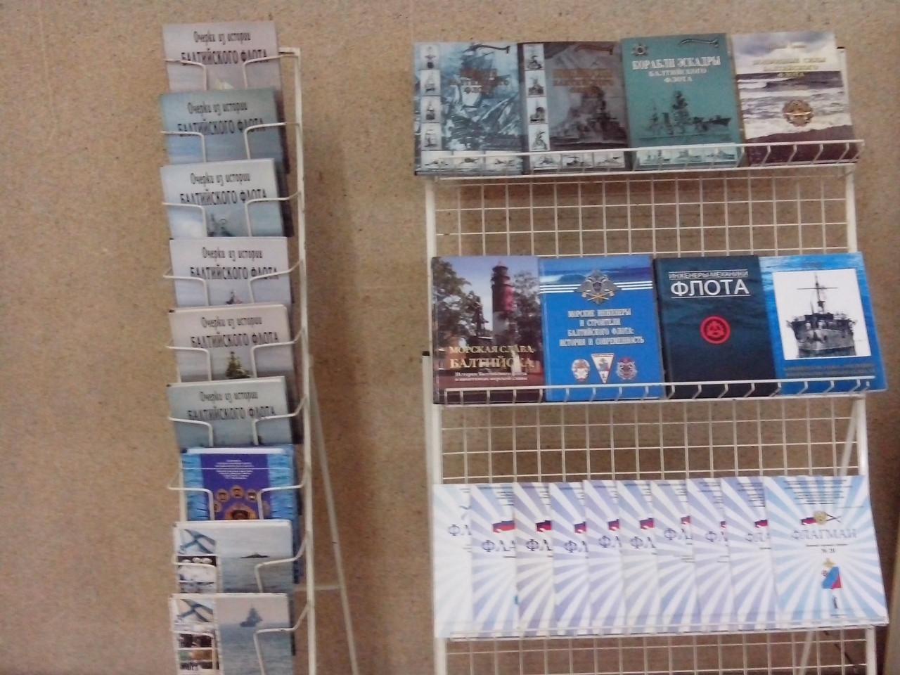 Выставка работ КРО Академии военных наук и Академии военно-исторических наук