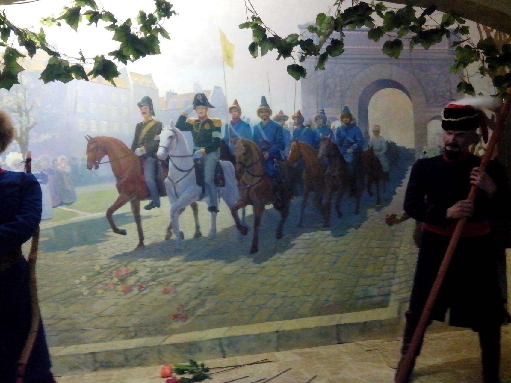 Экспозиция, посвященная участию башкир в Заграничных походах 1813-1814 гг. Национальный музей Республики Башкортостан