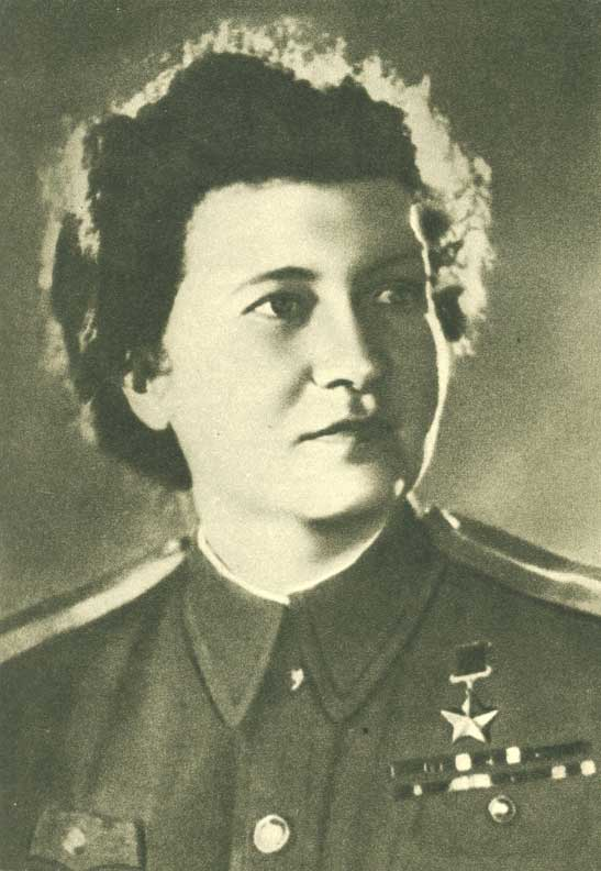 Аронова Раиса Ермолаевна