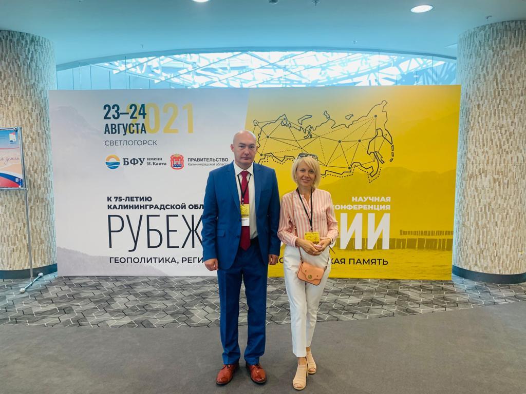 Frontiers of Russia: geopolitics, regional studies, historical memory, V. Kiknadze, N. Tanshina, Svetlogorsk, 23.8.2021