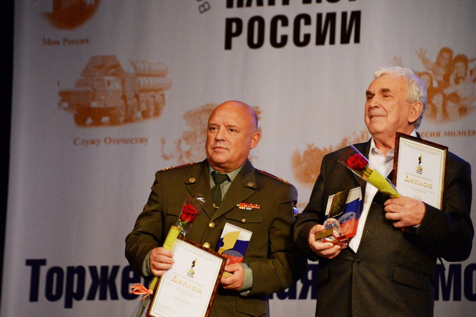 Полковник Павел Герасимов